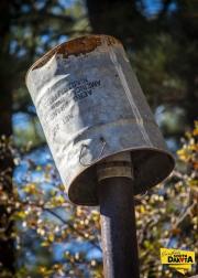 old-bucket